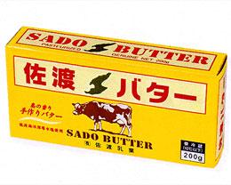 佐渡バター200g(有塩)