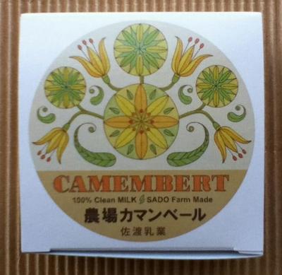 【冷蔵】佐渡乳業 農場カマンベールチーズ100g