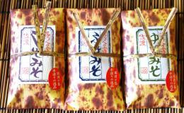 マルハフーヅ 竹皮みそ