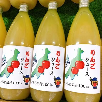 果物王国【佐渡・西三川】で作られたサンふじ果汁100%のりんごジュース