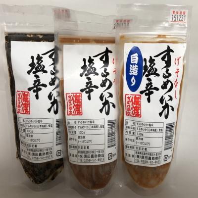 【冷凍】須田嘉助商店 げそなし するめいか塩辛
