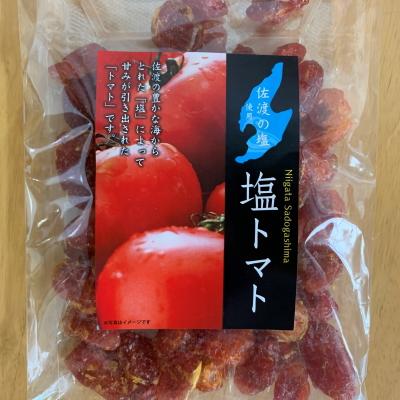 佐渡の塩トマト