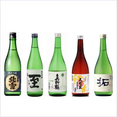 佐渡5蔵日本酒セット①