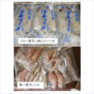 【冷凍】今晩の夕食メニューセット