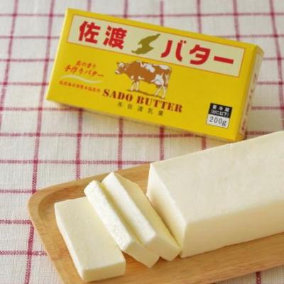 佐渡バター200g(食塩不使用)【冷蔵・同梱可】