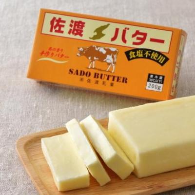 【冷蔵】佐渡バター200g(食塩不使用)