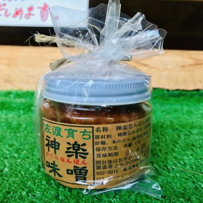 佐渡・住吉産(両津地区)神楽なんばん味噌 130g