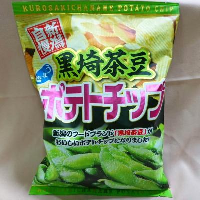 黒崎茶豆ポテトチップ