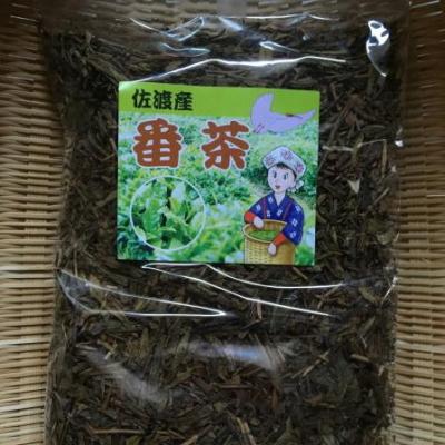 佐渡産 番茶 250g