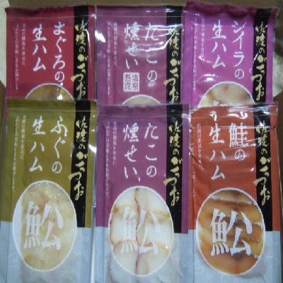 【冷凍】魚の生ハム(スライス)