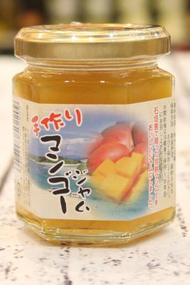 石垣島かりゆしのマンゴージャム