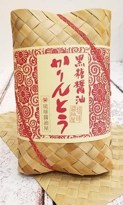 黒糖醤油かりんとう