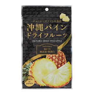 沖縄ドライフルーツ パイン