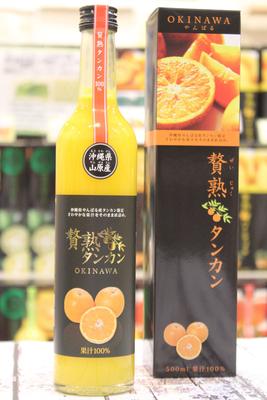 贅熟 沖縄県産タンカンジュース(100%) 500ml