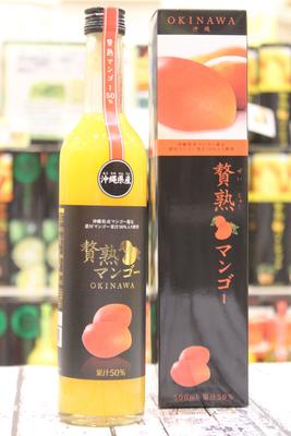 贅熟 沖縄県産マンゴー果汁飲料(50%) 500ml