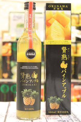 贅熟 石垣島産パインアップルジュース(100%) 500ml