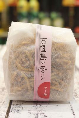 石垣島の香り 単品