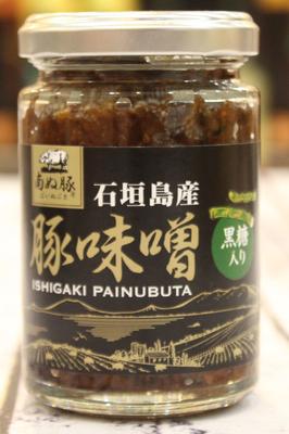 南ぬ豚 石垣島産豚味噌(黒糖)