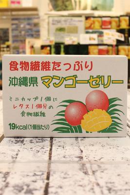 シャーベリアス 沖縄県産マンゴーゼリー