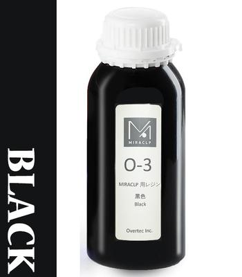 MIRACLP xULTRAT 黒 UVレジン(高靭性)【1kg】