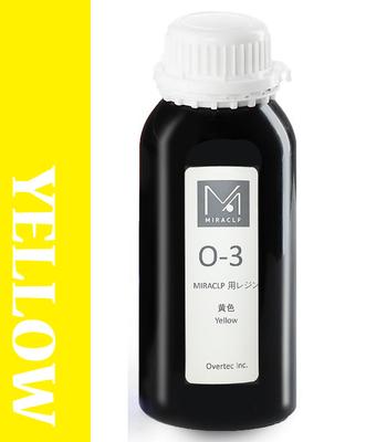 MIRACLP xULTRAT専用CMYK着色顔料 イエロー 500g【LCD機向け】