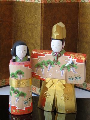 1) 奈良一刀彫 立雛 若葉4寸(高さ16センチ)