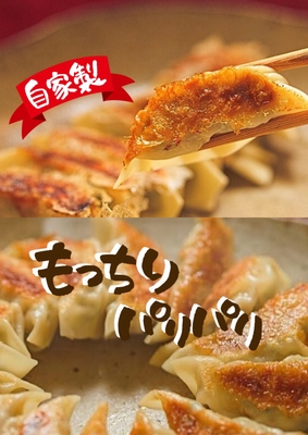 【豚足コラーゲン入り餃子60個(10個入6パック)】  ※自家製タレ付き