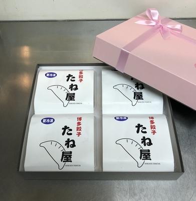 ギフト用餃子(豚足コラーゲン入り餃子10個入り×4パック)