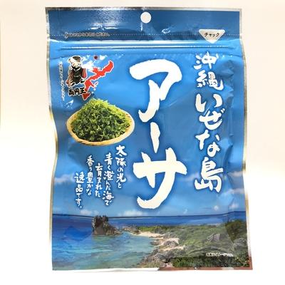 沖縄いぜな島 アーサ