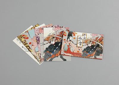 絵はがき 中野恵美「平泉彩雲」