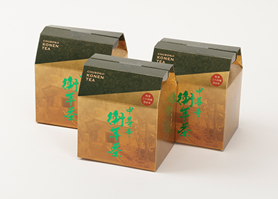 衡年茶 化粧袋入(3袋セット)
