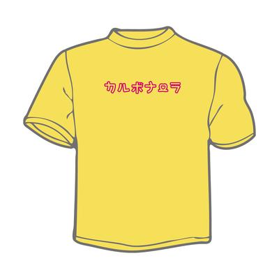 回胴日記第872話オリジナルTシャツ