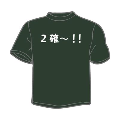 回胴日記第879話オリジナルTシャツ