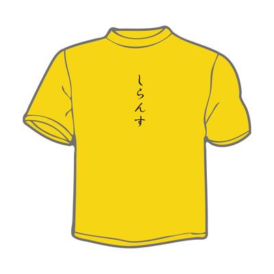 回胴日記第865話オリジナルTシャツ