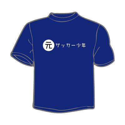 回胴日記第869話オリジナルTシャツ