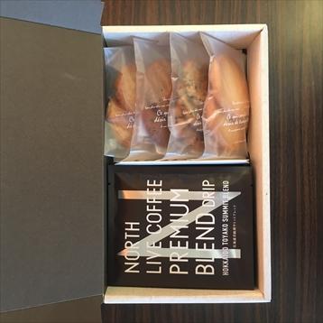 プレミアムドリップバッグ&焼き菓子ギフト (ドリップ5袋セット)