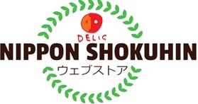 日本食品ウェブストア