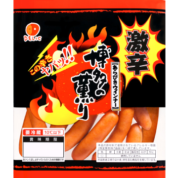 博多の薫り(激辛)136g×3パック