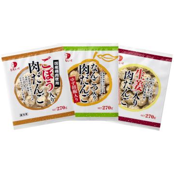 肉だんごセット(ごぼう・軟骨・生姜)各270g