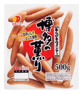 博多の薫りあらびきウインナー500g