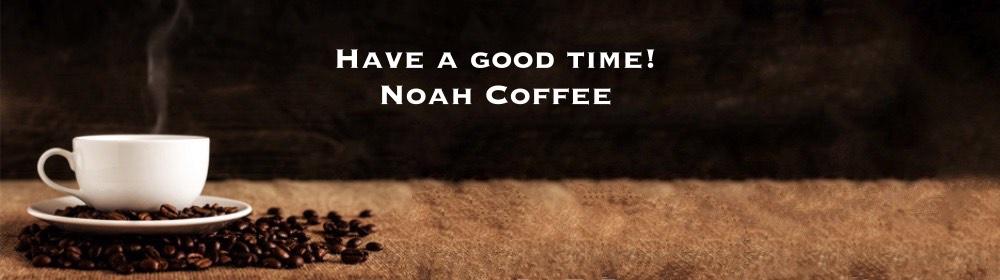 ノアコーヒーイメージバナー
