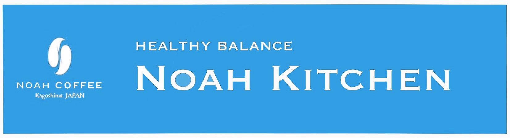 Noah Kitchen