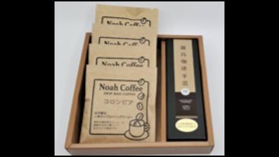 霧島珈琲羊羹Cセット(茶)