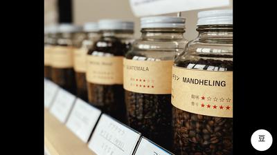コーヒー豆詰合せ