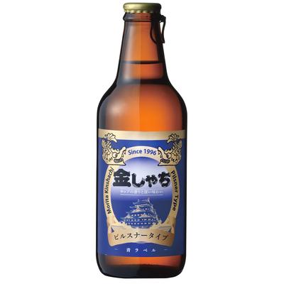 金しゃちビール青ラベル<ピルスナータイプ>