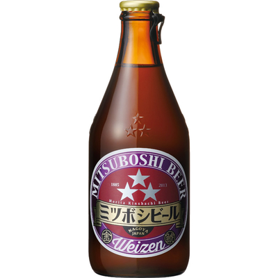 ミツボシビールヴァイツェン