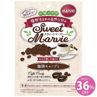 マービー珈琲キャンディ 49g