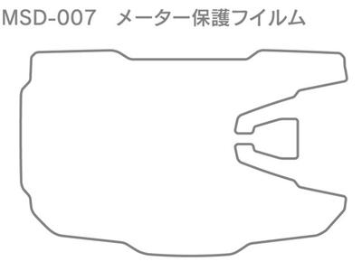 メーター保護フィルム DUCATI MULTISTRADA1260/1200/PP/S/Ed/950(2015~2019年)