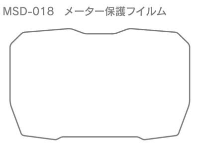 メーター保護フィルム DUCATI PANIGALE V4用