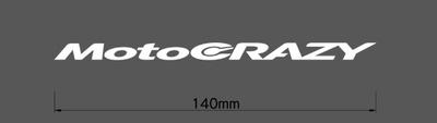 MotoCRAZY切り抜きステッカー140S・ホワイト・1枚(横幅140mm)※ネコポス(レターパック)対応(ポスト投函)